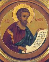 Introduction à l'Evangile selon St Marc.
