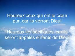 4ième Dimanche du Temps Ordinaire  par Francis COUSIN