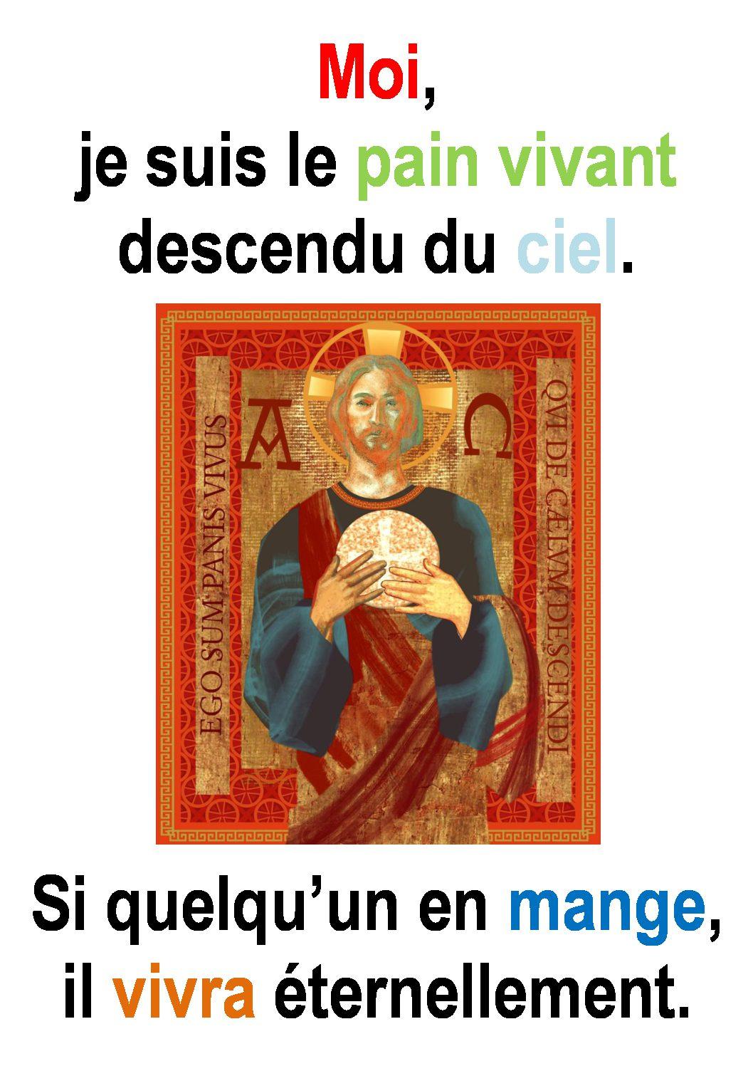 19ième Dimanche du Temps Ordinaire – par Francis COUSIN (Jn 6, 41-51)