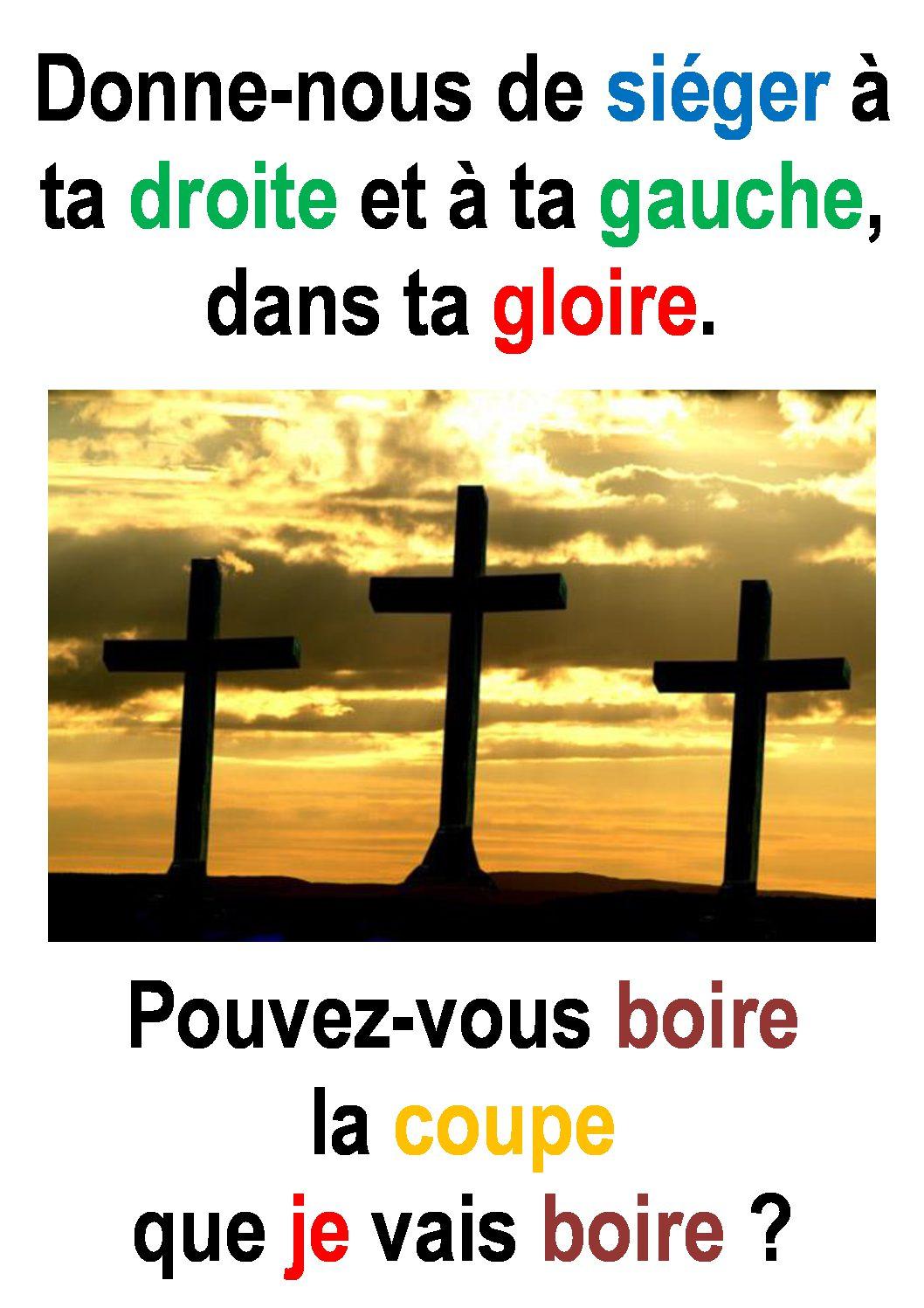 29ième Dimanche du Temps Ordinaire – par Francis COUSIN (Marc 10, 35-45)
