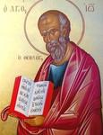 Plan de l'Evangile selon St Jean