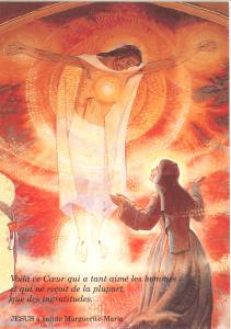Coeur de Jésus- Paray le Monial