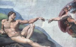 La vision de l'homme d'après la Bible (Anthropologie biblique)