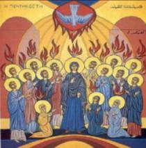 La Pentecôte – par Claude WON FAH HIN