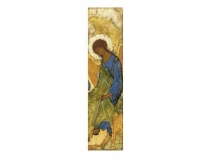L'Esprit Saint - Roublev
