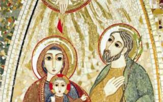 La Sainte Famille  par le Diacre Jacques FOURNIER