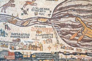 Réplique de la mosaïque de Madaba