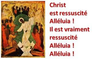 La Résurrection du Seigneur- Homélie du Frère Daniel BOURGEOIS, paroisse Saint-Jean-de-Malte (Aix-en-Provence)