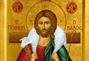 """Jésus, """"Fils de l'homme""""… (Mc 9, 30-37)"""
