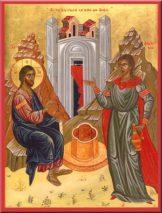 Rencontre autour de l'Évangile – 3ième Dimanche de Carême