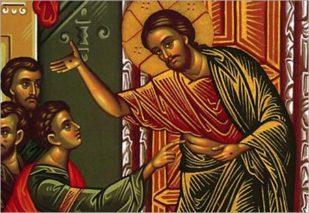 Rencontre autour de l'Évangile – 2ième Dimanche de Pâques