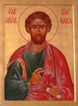 Fête de St Barnabé, Apôtre (Mt 5,1-12)