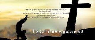 31ième Dimanche du Temps Ordinaire – Homélie du Père Louis DATTIN