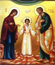Fête de la Sainte Famille de Jésus, Marie et Joseph – Homélie du Père Louis DATTIN