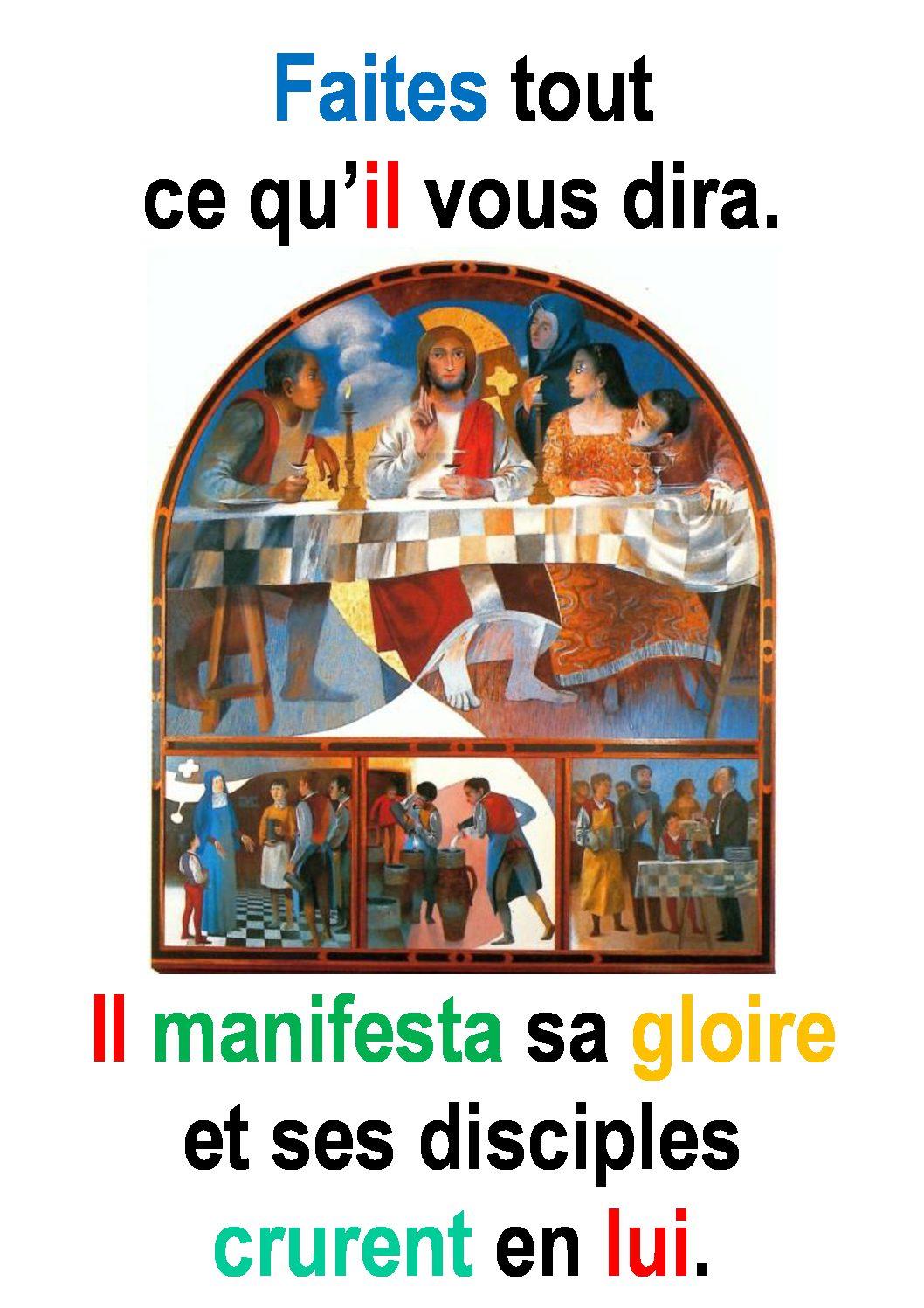 2ième Dimanche du Temps Ordinaire  (Jean 2, 1-5) : « Écouter … Obéir … » (Francis Cousin)