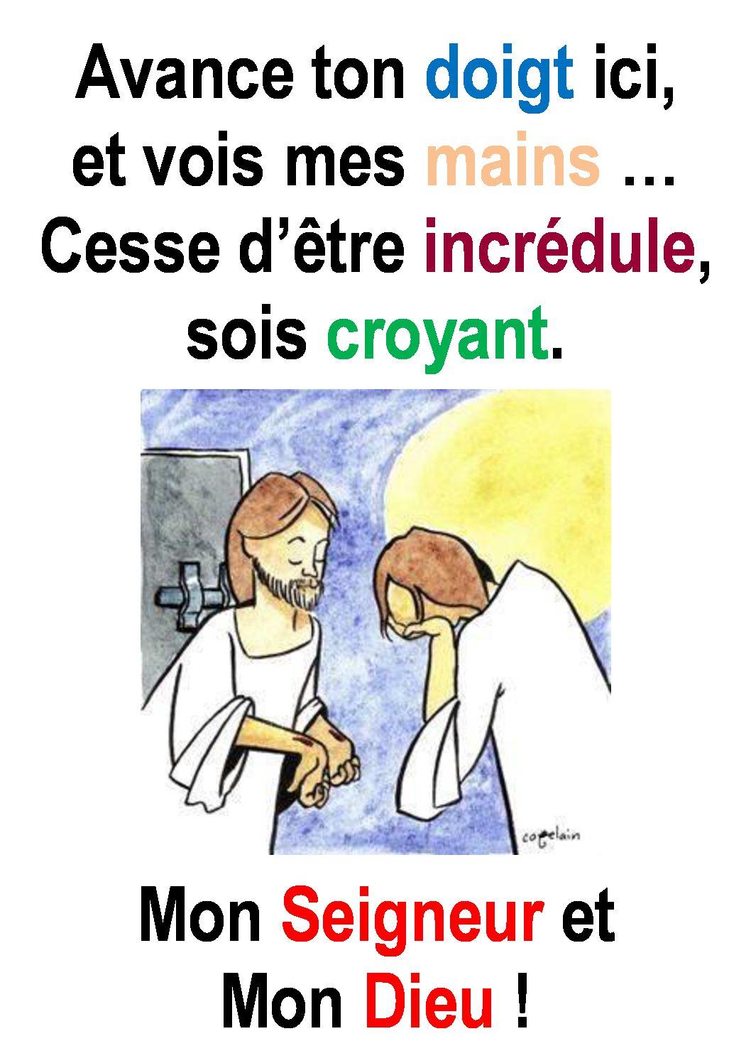 2ième Dimanche de Pâques ( Jean 20, 19-31) : «Heureux ceux qui croient sans avoir vu.» (Francis Cousin)