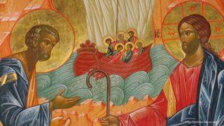 3ième Dimanche de Pâques – Homélie du Père Louis DATTIN