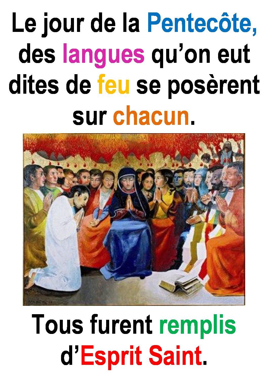 La Pentecôte ( Jean 14, 15-16.23-26) : «La Pentecôte, une histoire d'amour.» (Francis Cousin)
