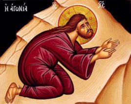17ième Dimanche du Temps Ordinaire – par le Diacre Jacques FOURNIER (St Luc 11, 1-13)