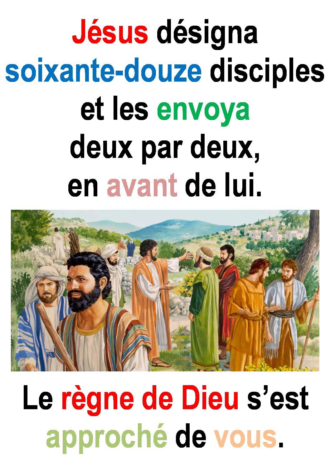 14ième Dimanche du Temps Ordinaire  (Luc 10, 1-12.17-20 ) : «Le règne de Dieu s'est approché de vous.» (Francis Cousin)