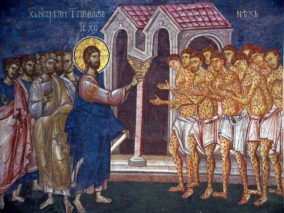 28ième Dimanche du Temps Ordinaire – Homélie du Père Louis DATTIN