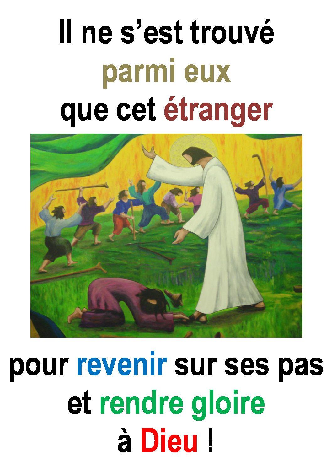 28ième Dimanche du Temps Ordinaire – par Francis COUSIN (St Luc 17, 11-19)