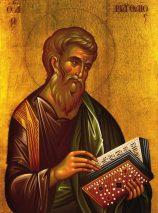 Plan de l'Evangile selon St Matthieu (Bible de Jérusalem)