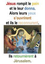 « Dieu était là, et … » (Lc 24,13-35 ; 3° Dimanche de Pâques – Francis COUSIN)
