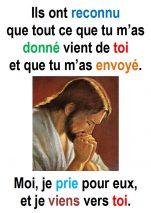 «Attente…» (Jn 17, 1-11) ; 7° Dimanche de Pâques – Francis COUSIN)