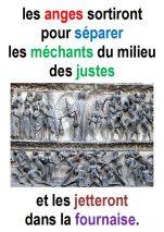 17ième Dimanche du Temps Ordinaire (Matth 13, 44-52) – Francis COUSIN)