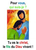 21ième Dimanche du Temps Ordinaire (Matth 16, 13-21) – Francis COUSIN)