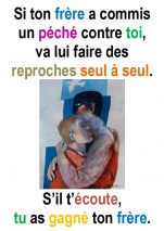 23ième Dimanche du Temps Ordinaire (Matth 18, 15-20) – Francis COUSIN) |  Sedifop