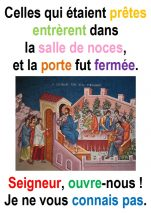 32ième Dimanche du Temps Ordinaire (Matth 25, 1-13) – Francis COUSIN)