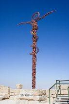 """""""Comme Moïse éleva le serpent dans le désert, ainsi faut-il que soit élevé le Fils de l'Homme"""" (Jn 3,14)."""