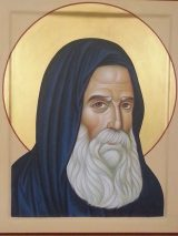 La prière continuelle – Père Matta el-Maskîne