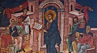 14ième Dimanche du Temps Ordinaire  – Homélie du Père Louis DATTIN