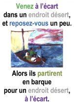 16ième Dimanche du Temps Ordinaire (Mc 6, 30-34) – Francis Cousin