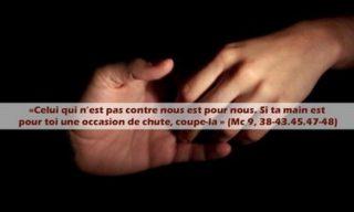 26ième Dimanche du Temps Ordinaire – par Claude WON FAH HIN